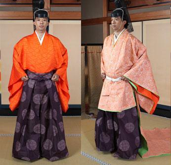 Heian Period Kimono