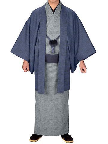 Wim's Kimono page for Men - Glossary